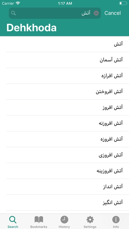 Dehkhoda Persian Dictionary