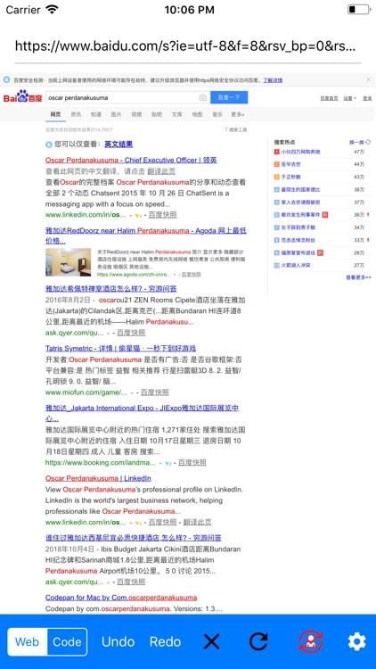 Dago Browser