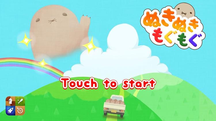 Pull up Mole screenshot-4