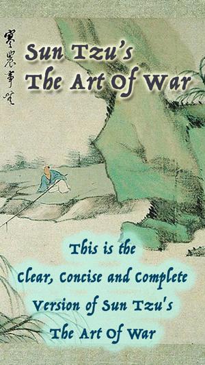Sun Tzu's The Art Of War Screenshot