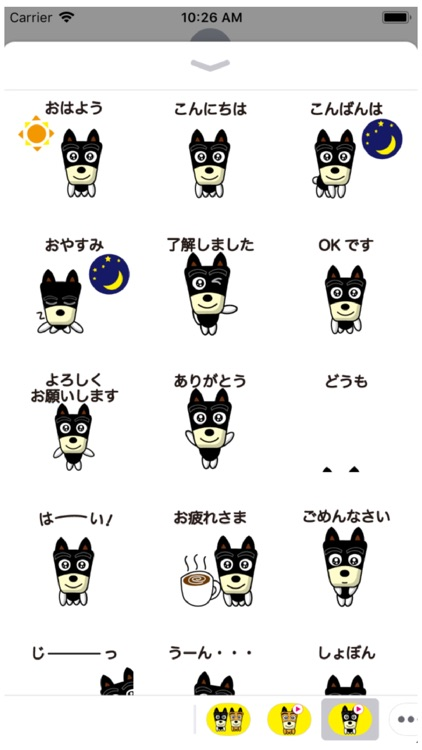 TF-Dog Animation 9 Stickers screenshot-4