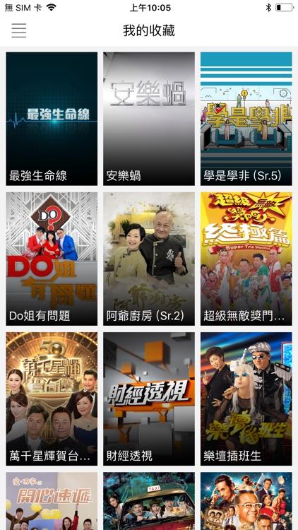 myTV SUPER screenshot-4