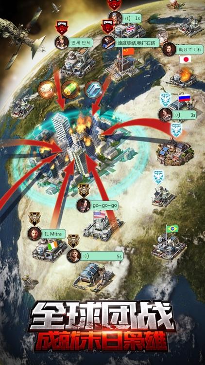 末日危机:策略游戏 screenshot-4