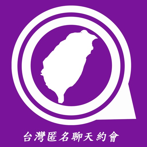 TWchat - 台灣匿名聊天約會app