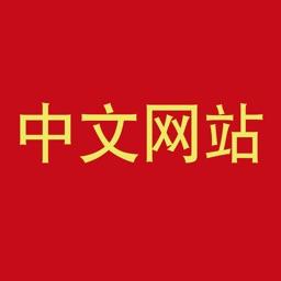 China web