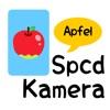 Spcd Kamera -GermanTalking Cam - iPadアプリ