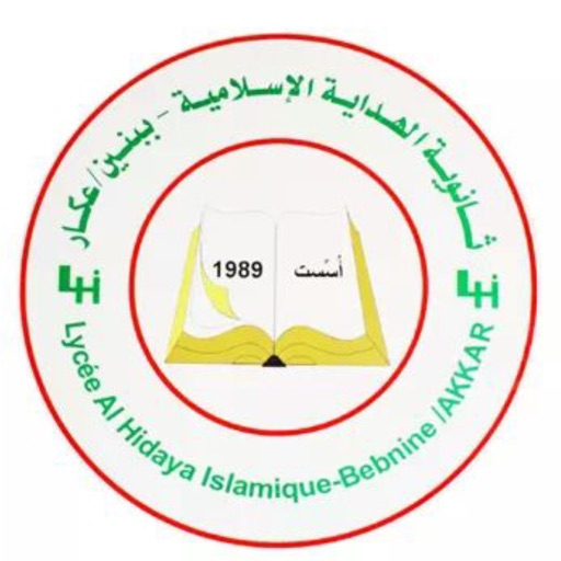 Lycee Elhidaya Islamique download