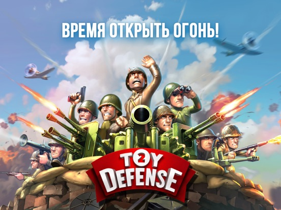 Toy Defense 2 - Tower Defense Screenshot