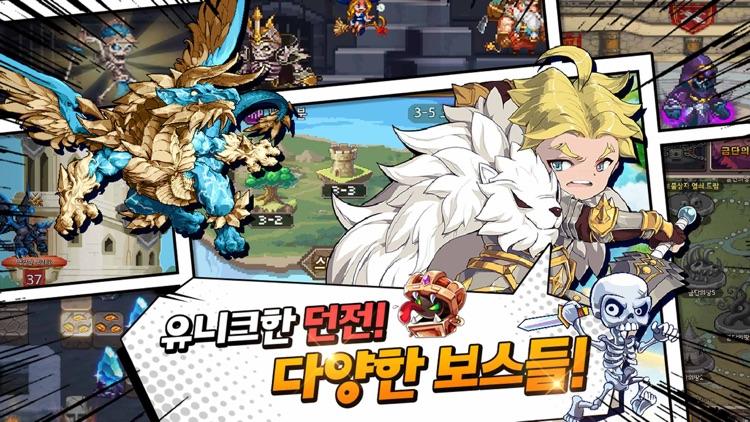드래곤원정대 screenshot-3