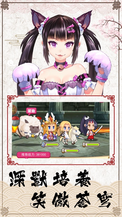 新冒险岛传说-梦幻冒险岛热门单机游戏RPG screenshot-4