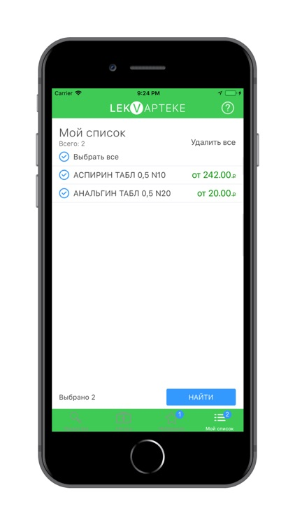 LekVapteke - поиск лекарств screenshot-4