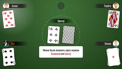 Черепашки ниндзя карточная игра