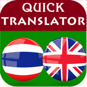 Thai-English Translator