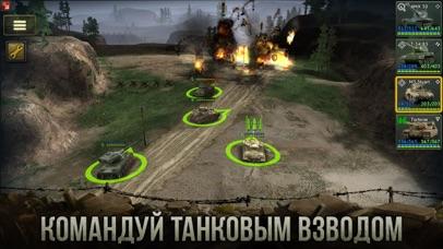 Armor Age: Tank Wars Скриншоты6