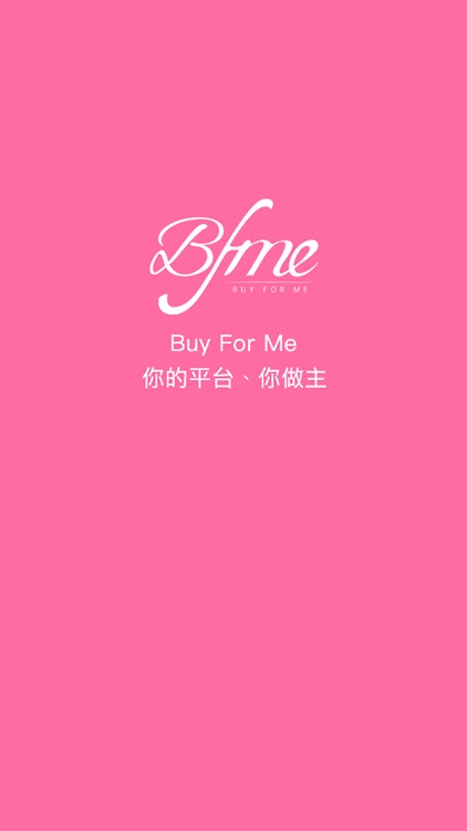 BFMe.hk screenshot-0