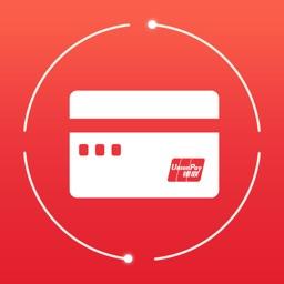 Sinosecu Bank Card Reader