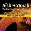 Aish Western Wall Outlook