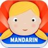 Learn Mandarin Chinese for Kids - Bilingual Child Blocks Game