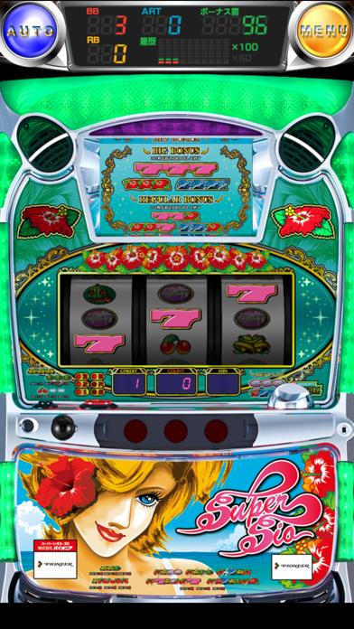 激Jパチスロ スーパーシオ-30のスクリーンショット3