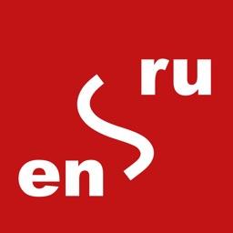 English-Russian dictionary +