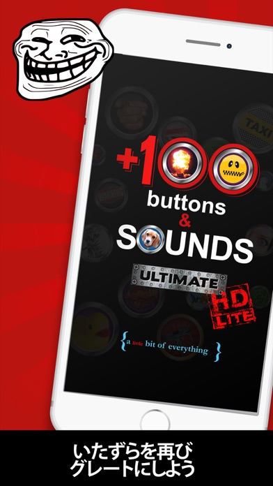 +100 Buttons and Sound Effectsのおすすめ画像1