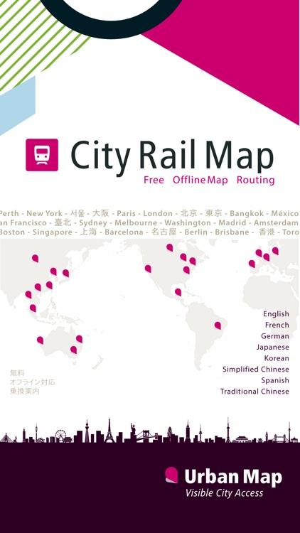 Tokyo Rail Map Lite screenshot-4