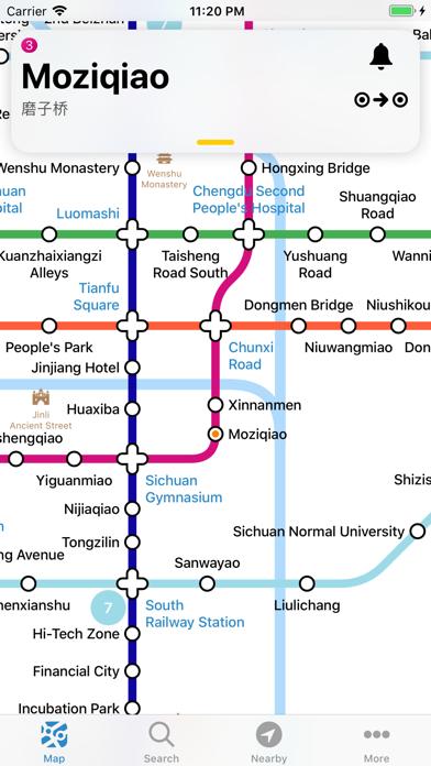 Screenshot #1 pour Chengdu Metro Map