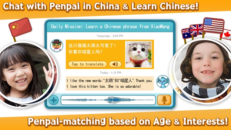 SnapLingo: Learn Chinese Fast