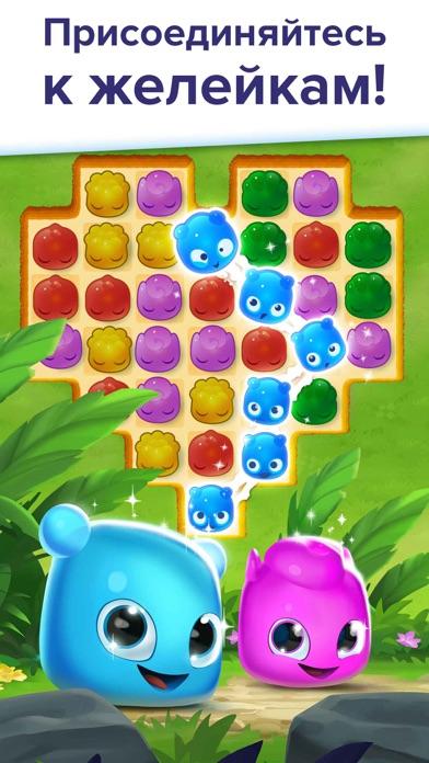 Jelly Splash Скриншоты3