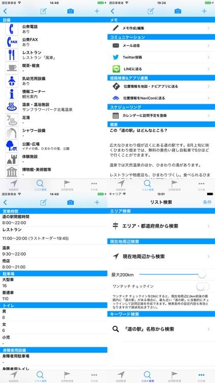 Road Station Navigation screenshot-4