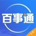 百事通-全国信息平台