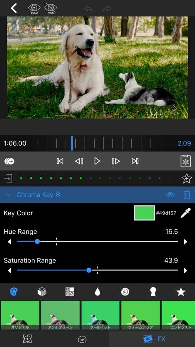 LumaFusion ScreenShot8