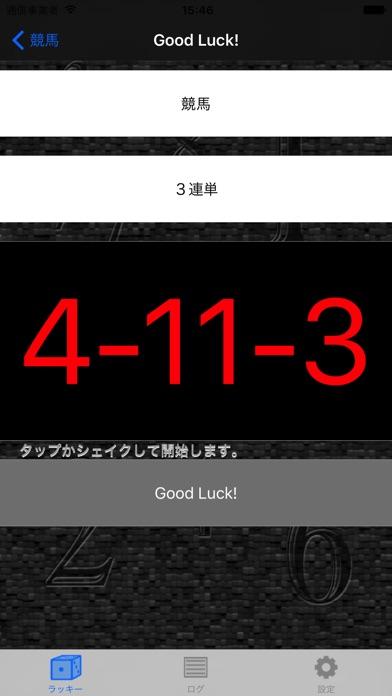 Good Luck for Gambler screenshot1