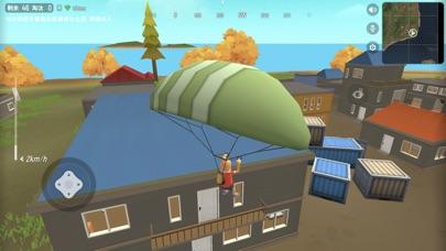 香肠派对 screenshot 3