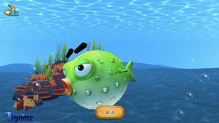 AR海洋动物百科 screenshot-4