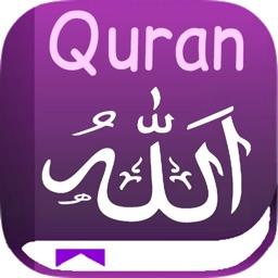 AL-QURAN Offline القرآن الكريم