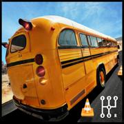 手册 转移 市 巴士驾驶