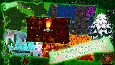 恶魔地牢:暗黑地下城ARPG游戏 Screenshot 4