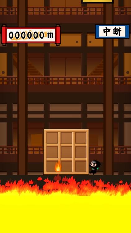 ニンジャンプ screenshot-0