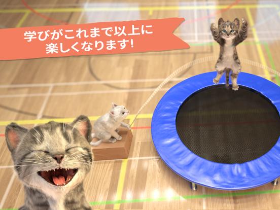 可愛い子猫とお友達のおすすめ画像4