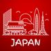 170.下一站, 日本