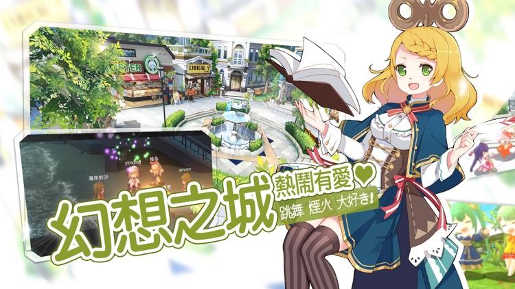 幻想計劃 screenshot-3
