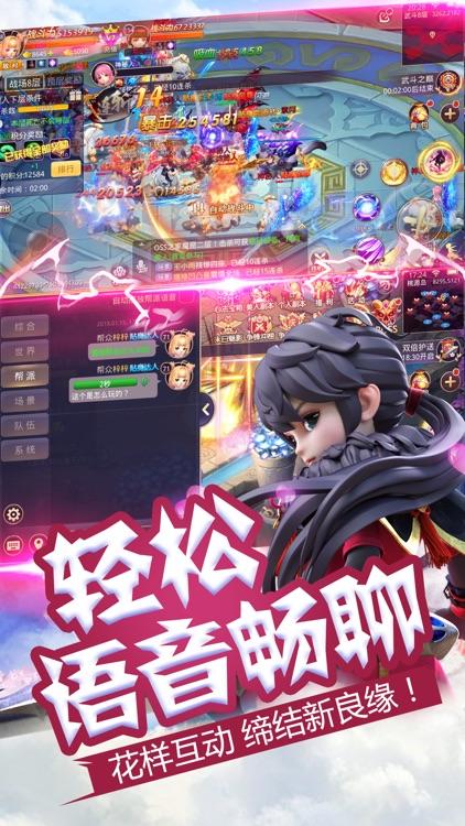 萌侠传说 screenshot-1