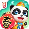 Little Panda Mini Games-3D