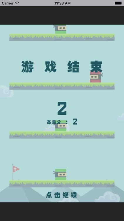 忍者世界-敏捷类跳跃动作小游戏 screenshot-3