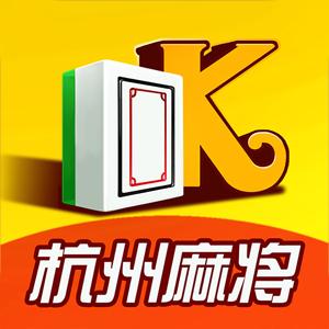 云手杭州麻将 app