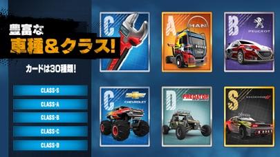 アスファルト:Xtremeのスクリーンショット3