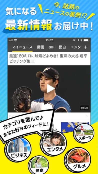 TopBuzz - 話題のニュース&面白動画見放題スクリーンショット1