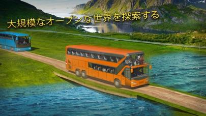 コーチバスシミュレータ3D:都市運転校ゲームのおすすめ画像4