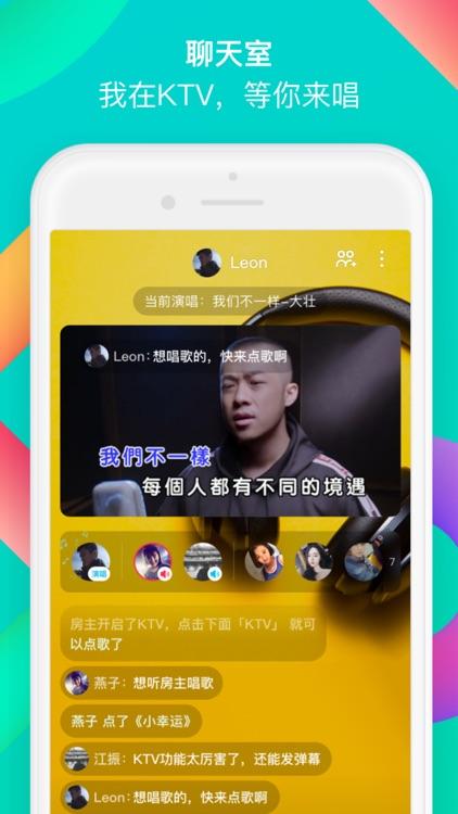 MOMO陌陌-互动答题赢百万现金 screenshot-0